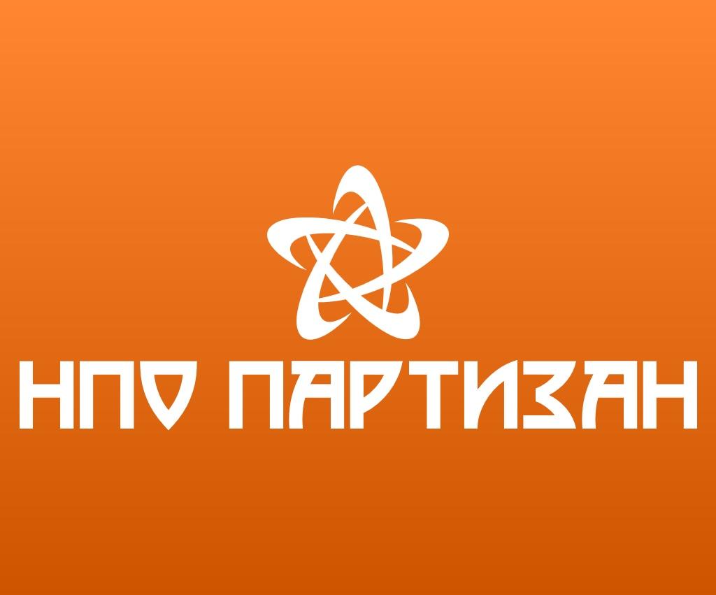Строительная компания НПО Партизан